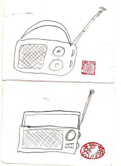 radios_h